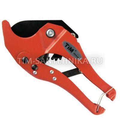 Ножницы для резки труб ППР и МП
