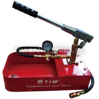 Опрессовочный аппарат инженерных систем